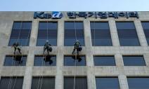 한국기업데이터 빌딩 외벽청소